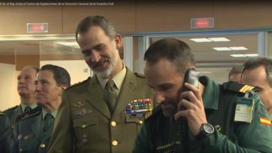 Photo of S.M. el Rey visita el Centro de Operaciones de la Dirección General de la Guardia Civil