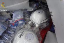 Photo of La Guardia Civil requisa cerca de 69.000  mascarillas y más de 5.000 gafas y guantes