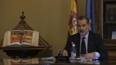 Photo of Felipe VI apuesta por continuar con la estrategia digital en la Biblioteca Nacional